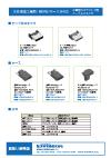 本多通信工業製: HDRシリーズ 26芯 工業用カメラリンク用ケーブルコネクタCatalog Download