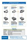 HTK(Honda Connectors): PCR series cable connectors for Automation Control Catalog Download